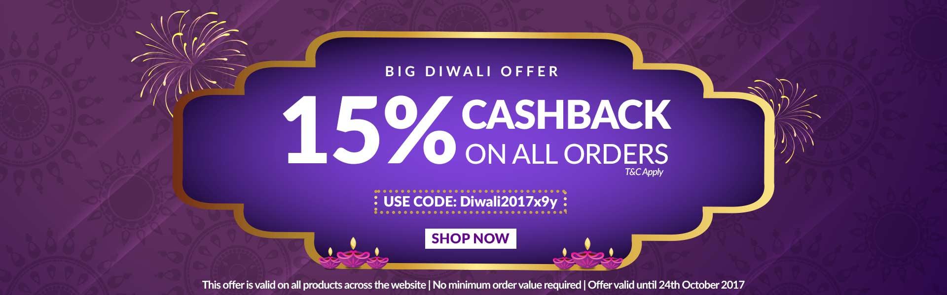 Diwali Gifts 2017